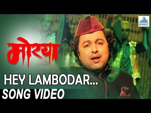He Lambodar Gajmukh Morya | Marathi Movie Moraya | Chinmay Mandlekar | Marathi Song video