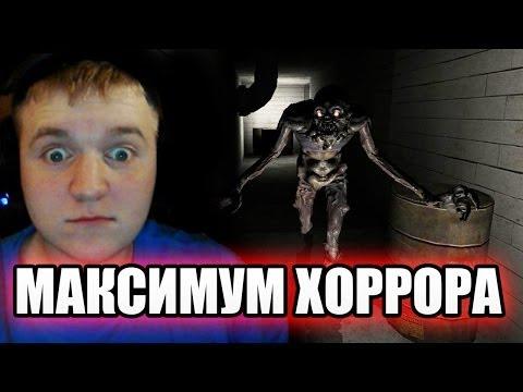 Я ИСПЫТАЛ МАКСИМУМ СТРАХА!!!!! - Cursed Street 5 # 1 Прохождение