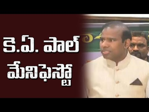 KA Paul Speech About Praja Shanti Party Manifesto | Andhra Pradesh Elections 2019 | Dot News