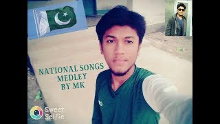 PAKISTAN NATIONAL SONGS MEDLEY 14TH AUG BY MUNEEB KHAN