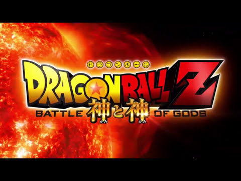 Dragon Ball Z La batalla de los dioses - Castellano Full HD