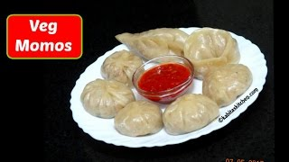 Veg Momos Recipe | मोमोज बनाने की विधि | 4 Easy ways to fold Momo | Veg Dim Sum | kabitaskitchen