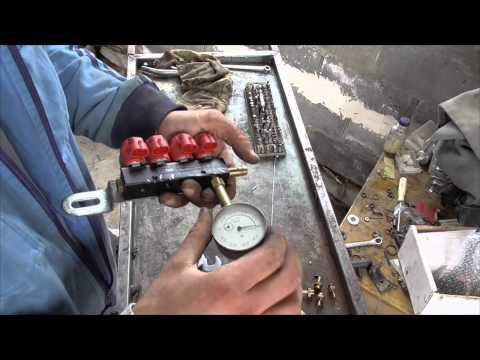 Устройство и ремонт форсунок Валтек