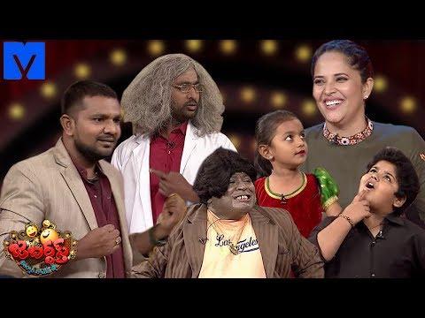 Jabardasth - Jabardasth Latest Promo - 13th December 2018 - Chammak Chandra,Anasuya - Mallemalatv