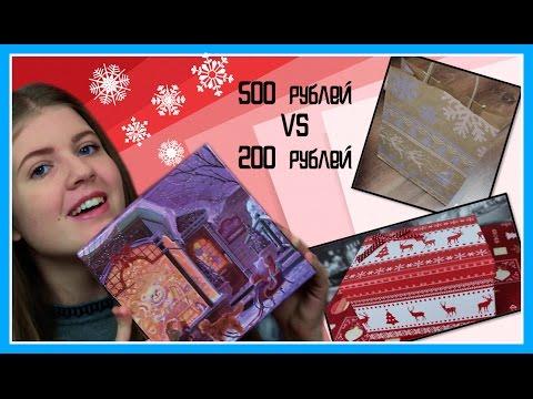 Подарок на 500 рублей подруге 43