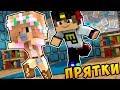Прятки и Веселые Гонки для детей Майнкрафт ПЕ Выживание Карта Сид Видео Minecraft Pocket Edition