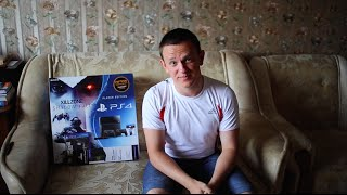 Распаковка PS4 Player Edition (Unboxing)
