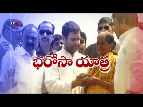 Rahul Gandhi Financial Aid To Hudhud Victims | Hudhud