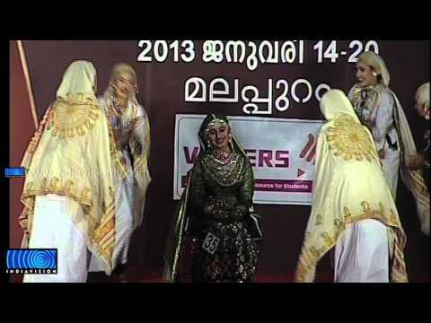 Oppana Competition Held At State School Kalolsavam At Malappuram, Which Lasted Till Early Morning video