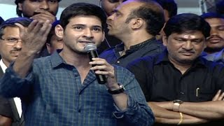 super-star-mahesh-babu-speech-srimanthudu-success-meet-live-exclusive-mahesh-babu