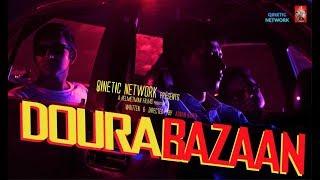 download lagu Gaanfriendz  Doura Bazaan  Thriller L Qinetic Network gratis