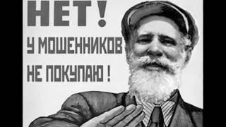 Московский лохотрон - ЭлитАвтоТрейд