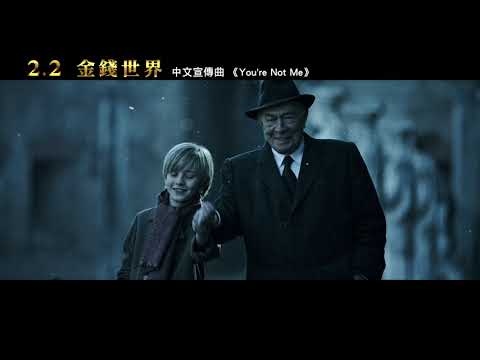 【金錢世界】All the Money in the World 中文宣傳曲預告 廖允杰Jaydaone《You're Not Me》~ 02/02 最毒富人心