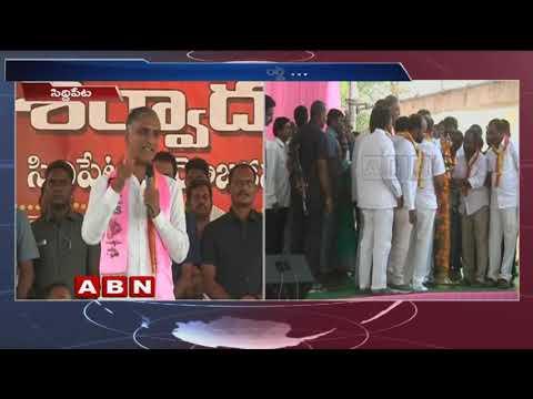 తెలంగాణ అభివృద్ధిని అడ్డుకునేదే చంద్రబాబు | Minister Harish Rao speech at Siddipet