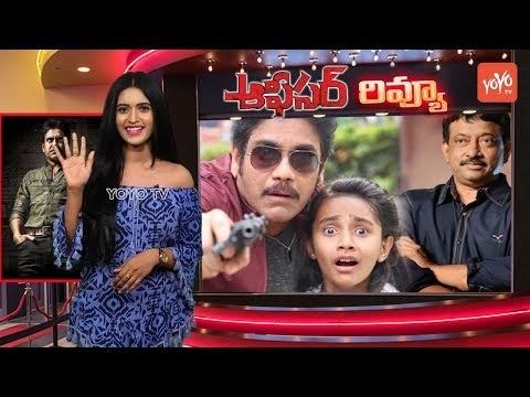 Officer Review | Akkineni Nagarjuna | RGV | Myra Sareen | Ram Gopal Varma | Telugu Movie | YOYO TV