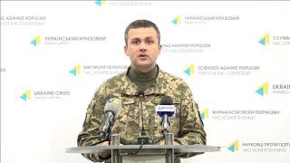Col. Dmytro Hutsulyak, Ministry of Defense of Ukraine spokesperson. UCMC 19.02.2018