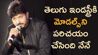 Kaushal Shares Interesting Facts | Kaushal Manda Vs Babu Gogineni Debate | Telugu FilmNagar