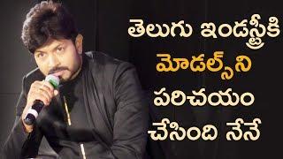 Kaushal Shares Interesting Facts | Kaushal Manda Vs Babu Gogineni Debate | Telugu FilmNagar