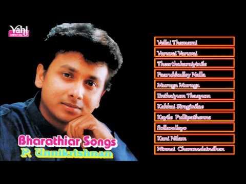 Carnatic Vocal | Bharathiyaar Songs | Unni Krishnan | Jukebox video