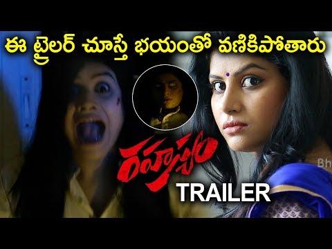 Rahasyam Movie Trailer || Telugu 2018 Movies || #RahashyamTrailer || Latest Telugu Trailer