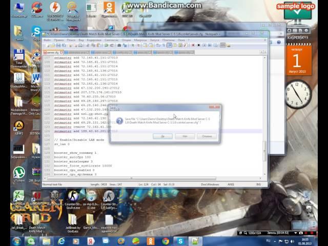 Как сделать чтобы на мой сервер могли заходить сервер в cs 1.6