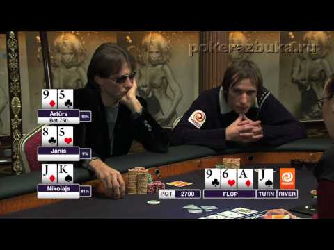 50.Royal Poker Club TV Show Episode 13 Part 1