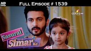 Sasural Simar Ka - 20th June 2016 - ससुराल सिमर का - Full Episode HD
