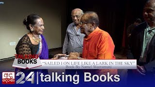 Namel Weeramuni | Book Launch | Talking Books [EP 1173]
