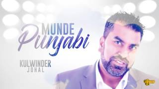 Mundeh Punjabi | (Rude Boy Salute) | Kulwinder Johal | Kaos Productions | Latest Punjabi Songs 2017