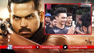 Karthi's Khakee Movie Public Talk    Rakul Preet Singh    Karthi    Rating    Khakee Telugu Movie