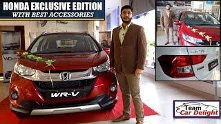 New Honda Amaze,Jazz,WRV Exclusive Edition With Best Accessories