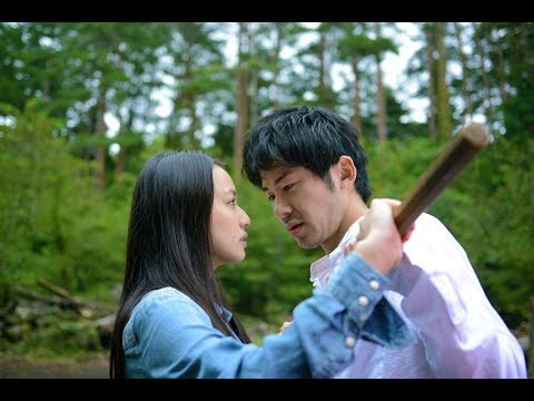Wet Woman In The Wind (2016) - Japanese Movie Review
