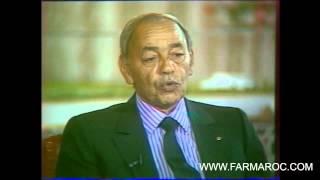 FARMAROC : SM le roi Hassan II  30 octobre 1987
