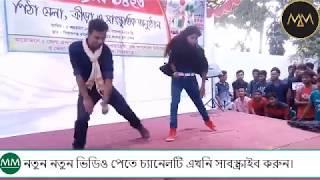 Bangla Couple Dance | Dil Dil Dil New Bangla Dance Video