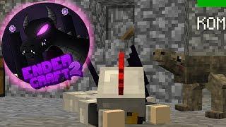 UN ÉPICO COMIENZO!!!!!!(EnderCraft Serie de MODS)-(Minecraft Mods)ep1