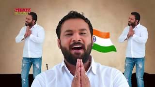 2018 का सुपरहिट देश भक्ति गाना ~ शहीद बाला राम सारण खोखसर ~ जय हिन्द जय भारत ~ देंखे और शेयर करें