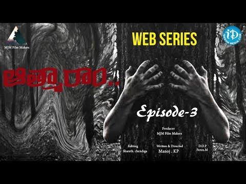 Aathmaram - Latest Telugu Web Series || Episode #3 || Directed By Manoj KP