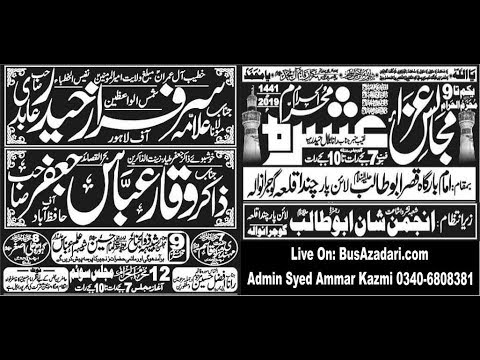 Live Ashra Muharram Majlis E Aza 2019 chand da qeela Gujranwala (8 Muharram )