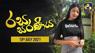 Rasa Saraniya 2021-07-18