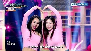 Download lagu TWICE (트와이스) - HeartShaker [Music Bank COMEBACK / 2017.12.15]