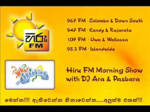 Hiru Fm - Who's Speaking - Dennatama Ahenne Ne video