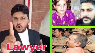 download lagu Justice For Asifa  वकील,, Shaan Illahi Turky Angry gratis