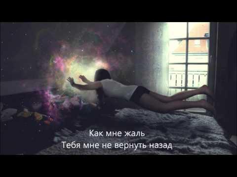 Илья и Влади - Как мне жаль