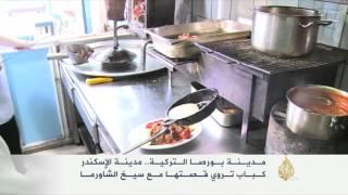 قصة بداية أكلة الشاورما من مدينة بورصا التركية