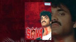 Shiva (1990)
