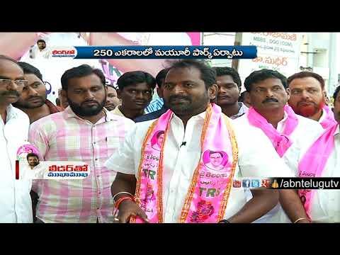 TRS Ex-MLA Srinivas Goud | Leader Tho Mukha Mukhi | Full Episode | ABN Telugu