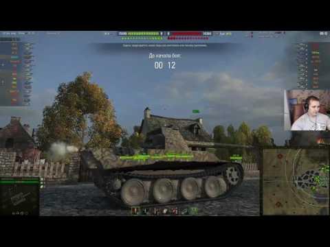 СТРИМ ФАРМ КРЕДИТОВ  И БОИ НА 10ЛВЛ World of Tanks