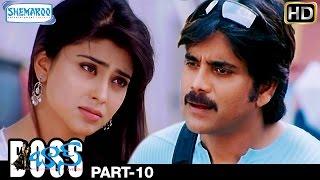 Boss I Love You Telugu Full HD Movie   Nagarjuna   Nayantara   Poonam Bajwa   Nasser   Part 10