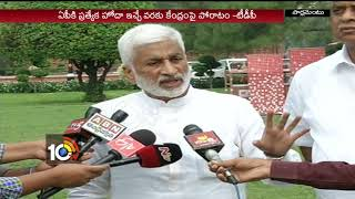 రాజ్యసభలో 'హోదా' ఏం జరుగనుంది...? | Rajya Sabha to take Discussion on AP Special Status