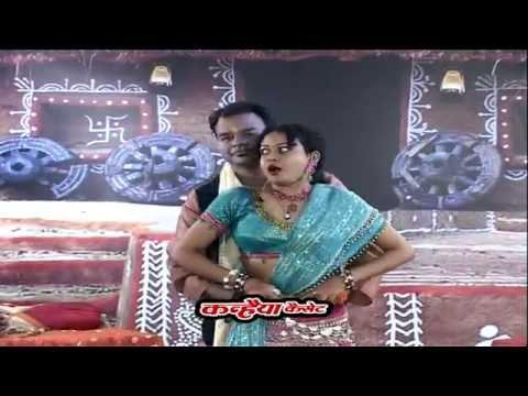 Helicopter Pe Jija Ju (bundelkhandi Hot Song) Pyare Lal Mastana Clr video